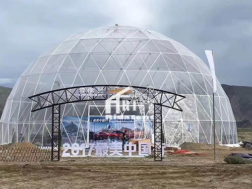 Rida tent garden tent design for festival-20