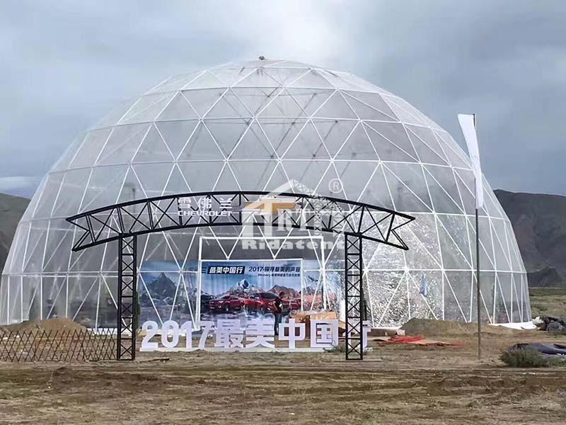 Rida tent garden tent design for festival-48