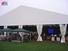 event tent 主图3.jpg