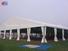 event tent 主图6.jpg