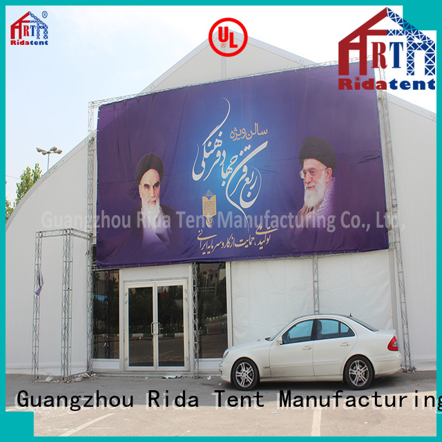 Rida tent best tents supplier for outdoor